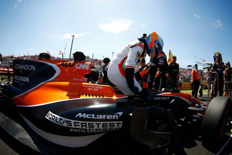 F1 | アロンソの2018年レーススケジュール:F1とWEC掛け持ちで10カ月に26戦出場。富士6時間は不参加