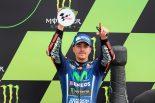 MotoGP | ヤマハ MotoGP第10戦チェコGP レースレポート