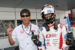 国内レース他 | 【順位結果】FIA-F4選手権第10戦富士 決勝