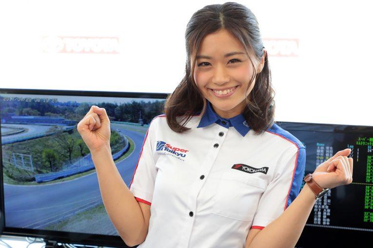 国内レース他 | 古坂大魔王さんのお相手、安枝瞳さんはどんな女性!? モータースポーツ界からの祝福の声