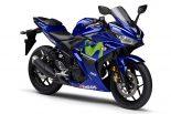 MotoGP | ヤマハYZF-R3、YZF-R25のMotoGPファクトリーマシンカラーエディションが発売