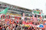F1 | フェラーリの復活でF1イタリアGPのチケット売れ行きが好調