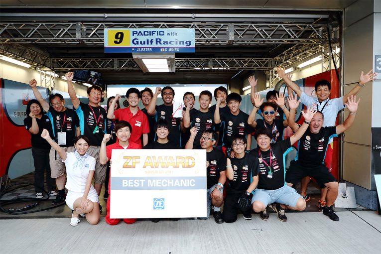 スーパーGT | 【動画】スーパーGT第5戦富士のZF Award受賞チームはPACIFIC with GULF RACING