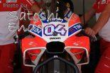 モタスポブログ | MotoGP現地トピックス:ドゥカティの新型カウルはあり? 後半戦はロレンソが速さを取り戻すか