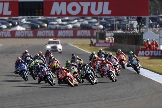 2016 MotoGP日本GPスタートシーン