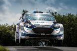 ラリー/WRC | タナクがキャリア2勝目。トヨタは表彰台目前の4位/【順位結果】WRC第10戦ドイチェランド 暫定総合