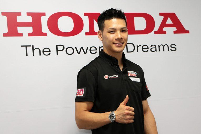 MotoGP | MotoGP:中上、チームメイトになるクラッチローから「変なことも教えられると思う」
