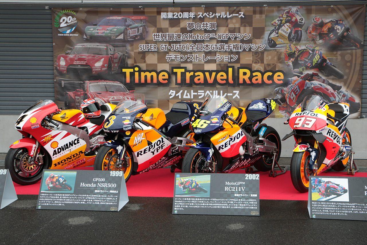 走行が行われる予定だった二輪の世界選手権で活躍した4台のマシン