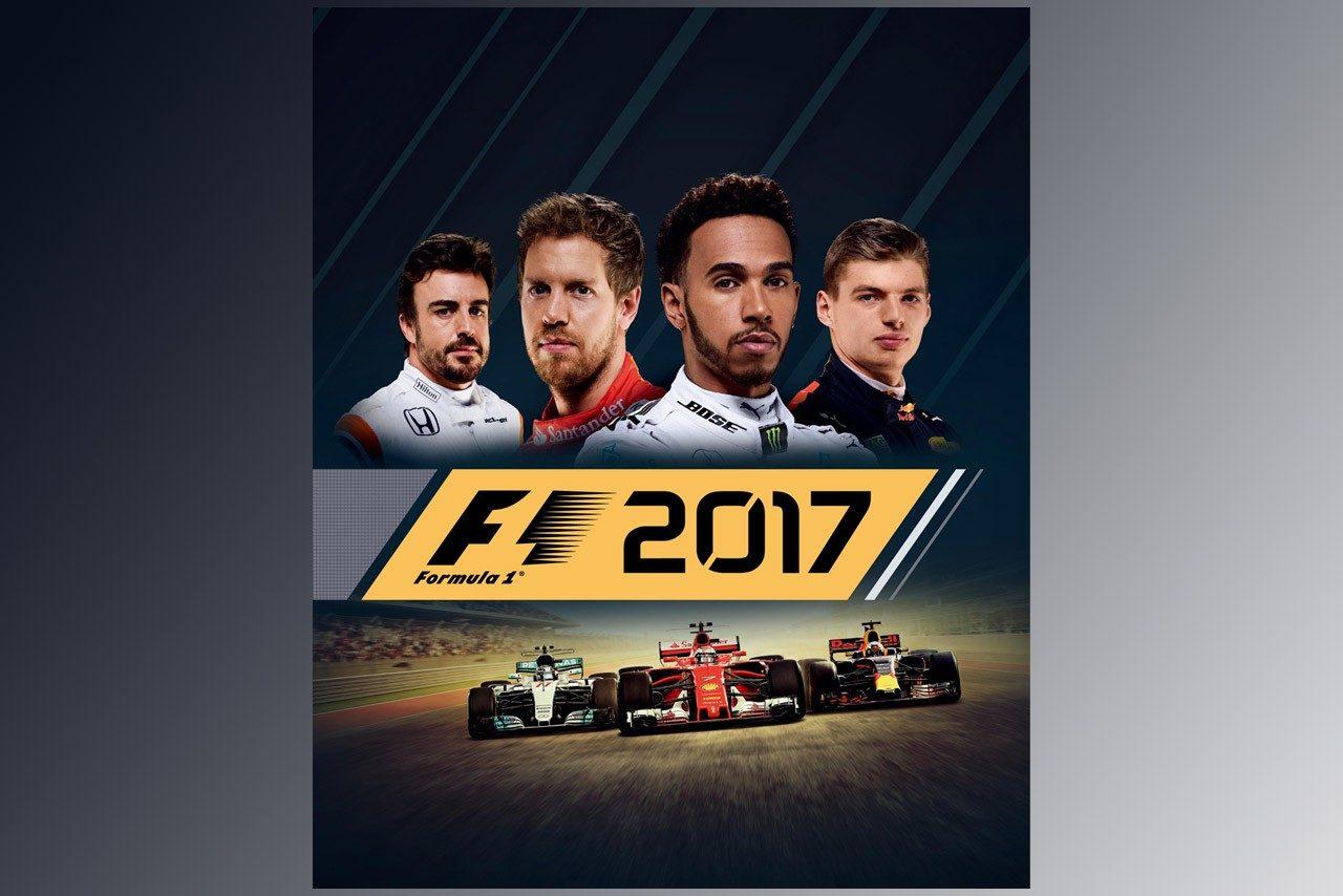 9月発売予定の『F1 2017』