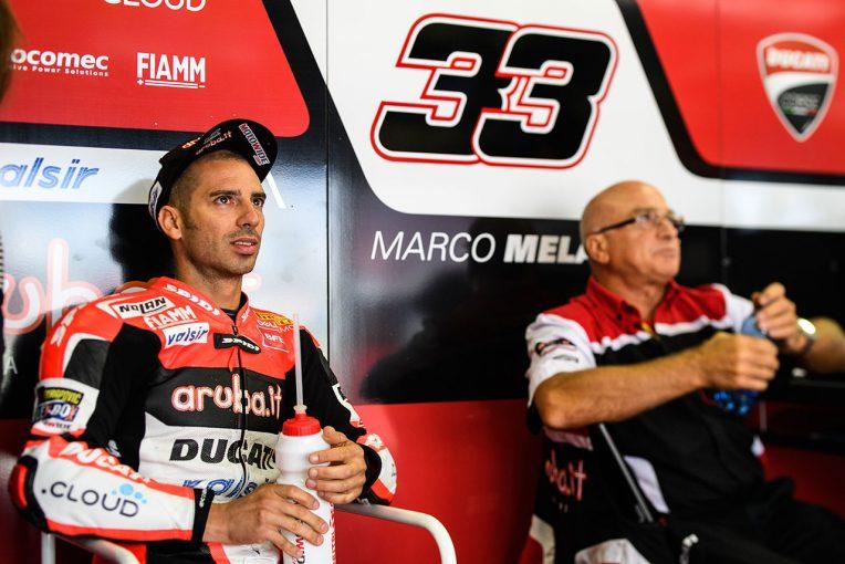 MotoGP   SBK:ドゥカティワークスのアルバ.it、2018年もメランドリを継続起用