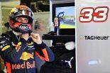 F1 | 「レッドブルF1は後半戦もトップ2チームには対抗できない」とフェルスタッペン