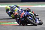 MotoGP | MotoGP:シルバーストンは「ライディングスタイルに合っている」とビニャーレス