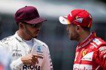 F1 | ハミルトン、ベッテルの2018年メルセデスF1移籍は「ほぼない」と否定