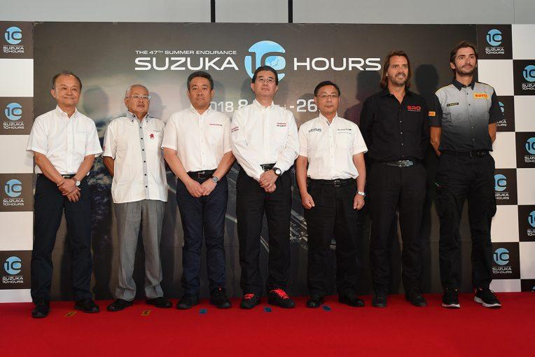 """ル・マン/WEC   日本のGT3メーカーは鈴鹿10時間に関心あり? """"ドリームチーム""""結成も!?"""
