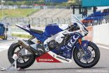 MotoGP | EWC:TSRホンダ、2017/18シーズンの体制発表。鈴鹿8耐参戦のジョシュ・フック加入