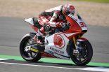 MotoGP | イデミツ・ホンダ・チーム・アジア 2017MotoGP第12戦イギリスGP 初日レポート
