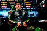 MotoGP | 【タイム結果】2017MotoGP第12戦イギリスGPフリー走行3回目