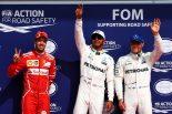 F1 | 【順位結果】F1第12戦ベルギーGP予選