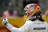 F1 | ハミルトン、PP最多タイの記録「幼いころから憧れたミハエルに並ぶなんて感無量」メルセデス F1ベルギーGP