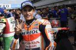 MotoGP | MotoGP:マルケス「59秒台を出すチャンスがあった」/イギリスGP予選トップ3コメント