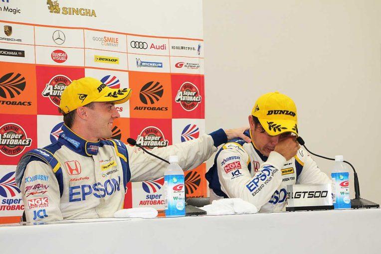 スーパーGT | スーパーGT:Epson NSXの松浦孝亮、優勝会見で涙「まだレーサーとしてやれる」
