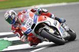 MotoGP | 【順位結果】2017MotoGP第12戦イギリスGP 決勝