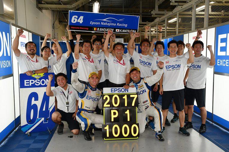 スーパーGT | スーパーGT:Epson Nakajima Racing 2017年第6戦鈴鹿 決勝レポート