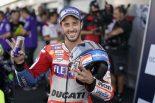 MotoGP | MotoGP:ドビジオーゾ「正しい戦い方ができた」/イギリスGP決勝トップ3コメント