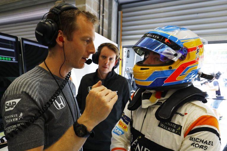 F1 | アロンソ「スタートで7位に浮上したが、抜かれるばかりの辛いレースだった」マクラーレン・ホンダF1