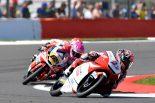 MotoGP | MotoGP:ホンダ・チーム・アジア 2017年第12戦イギリスGP 決勝レポート
