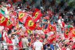F1 | 2017年F1第13戦イタリアGP、TV放送&タイムスケジュール