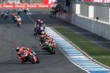 MotoGP | MotoGP:2018年からタイラウンドが追加に。8月31日に契約締結式を実施