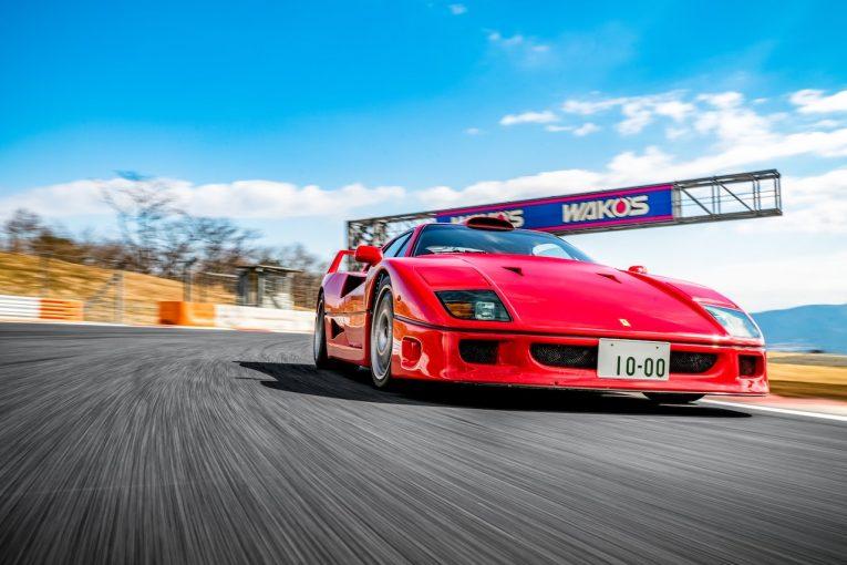 クルマ   「乗るべしスーパーカー」発売記念連載02『フェラーリF40』