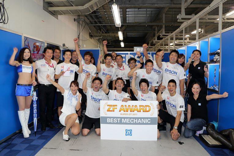 スーパーGT | 【動画】スーパーGT第6戦鈴鹿でNAKAJIMA RACINGがZF Awardを受賞しダブルの喜び