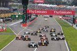 F1 | F1日本GP全ドライバーのタイヤ選択:マクラーレン・ホンダは最もアグレッシブな配分に