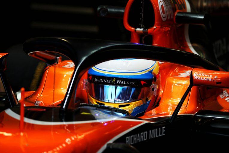 F1 | F1イタリアGP FP1:ハミルトンが最速もセッション後半は雨に。アロンソは早めに走行を切り上げ