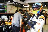 F1 | アロンソ「意外にいいパフォーマンス。予選でも10位以内に踏みとどまりたい」マクラーレン・ホンダ F1金曜