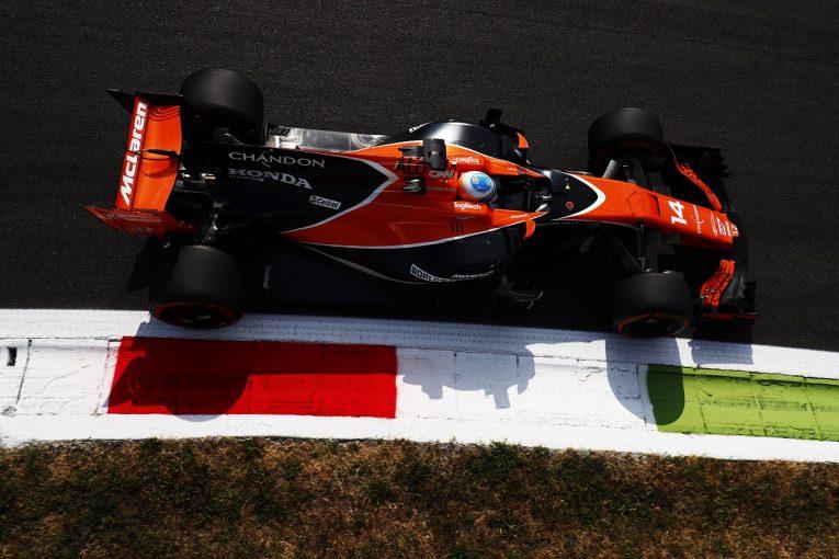 F1 | ホンダ「できるだけ早くアップデートを導入したかった。成果を確認、目標は予選Q3進出」F1イタリアGP金曜