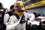 F1 | F1イタリアGP予選:ハミルトンがF1最多記録となる通算69回目のPPを獲得、バンドーンは10番手