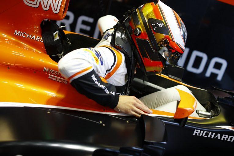 F1 | バンドーン予選10位「パワーが低下し、アタックを断念。本当ならもっと上に行けた」マクラーレン・ホンダF1