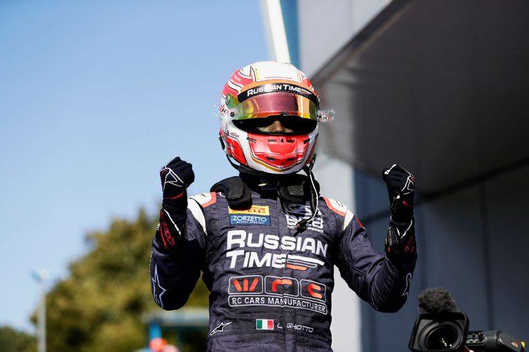 海外レース他 | 【順位結果】FIA F2第9戦イタリア決勝レース2