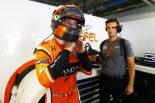 F1 | バンドーン「2日連続でトラブル。努力が全く報われない」マクラーレン・ホンダ F1イタリアGP日曜