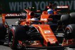 F1 | マクラーレン「2台そろってリタイアという結末に胸がえぐられるような思い」/F1イタリアGP日曜