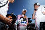 F1 | オコン「ライコネンに勝てるかも、と思ったが甘かった」:フォース・インディア F1イタリアGP日曜