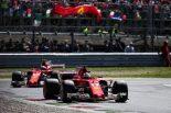 F1 | フェラーリ会長、F1イタリアGPでのチームの不調に落胆。「大きな間違いを犯した」