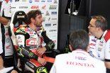 MotoGP | MotoGP:LCRホンダのクラッチローが左手人差し指を負傷。サンマリノGPには出場予定