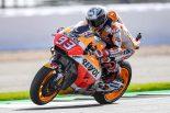 MotoGP | MotoGP:マルケス、サンマリノで「いいスタートを切る準備は整っている」