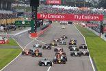 2016年F1日本GPのスタート