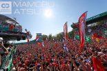 モタスポブログ | Shots!──レース後は真っ赤に染まったモンツァ@熱田カメラマン F1イタリアGP 日曜