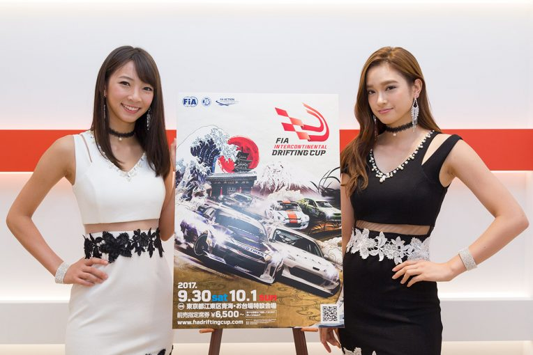 国内レース他   ドリフト世界戦をイメージガールの鈴菜さん、太田麻美さんがPR「日本中の方に見てほしい」